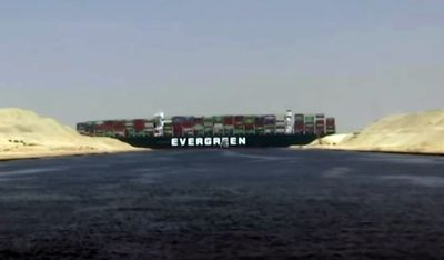EVER GIVEN (400 metres)