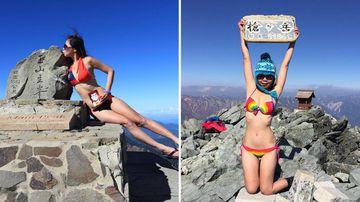 Taiwan bikini climber frozen death