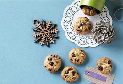 Choc chip and cranberry cookies