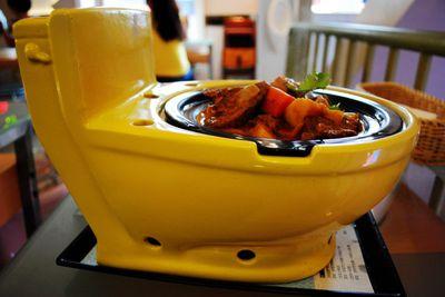 <strong>Modern Toilet Restaurant, Taiwan</strong>