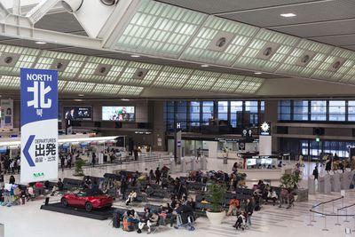 9. Narita International Airport, Tokyo, Japan