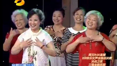 Elderly Chinese choir covers Lady Gaga's 'Bad Romance'