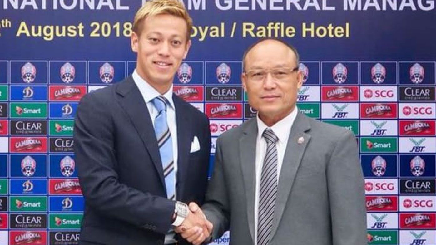 Melbourne Victory's Keisuke Honda announced as Cambodia's new general manager and coach