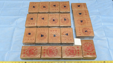 The container of tiles was sent from Malaysia to Melbourne.
