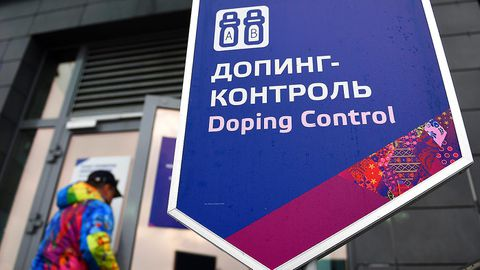 Doping Control Station in the Laura Biathlon Center during the Sochi 2014 Olympic Games in Krasnaya Polyana, Russia