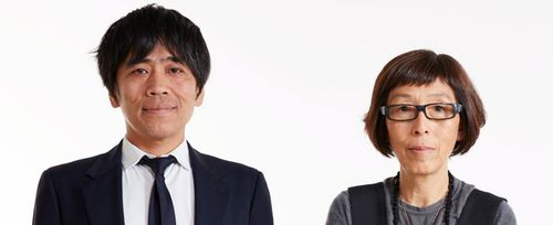 Japanese architects Ryue Nishizawa and Kazuyo Sejima are behind the design.