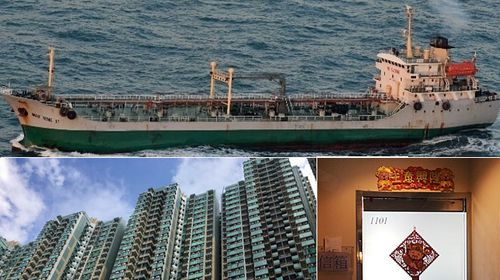 Top: the Belize-flagged tanker Wan Heng 11. Bottom left: the Hong Kong luxury residential complex where according to shipping databases the company that owns the Wan Heng 11 has an office. Bottom right: an office door in Hong Kong's North Point Asia-Pac Commercial Center that is linked to the Wan Heng. (Photos: AP).