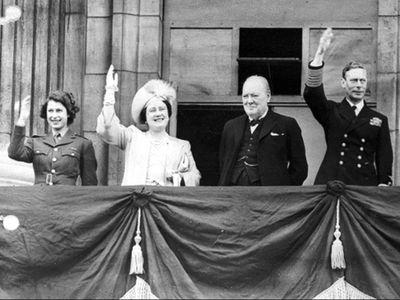 The Royal Family, 1945