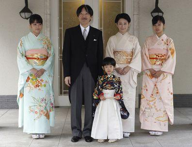 Princess Mako with her family