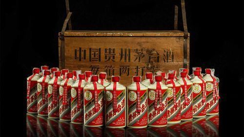 An especially rare case of China's favourite liquor.