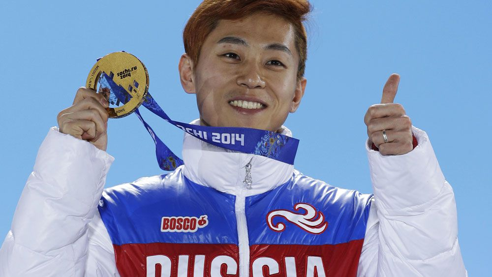 Viktor Ahn.