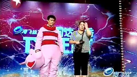 Chinese Susan Boyle: pig-suit husband urges judges to give her a chance