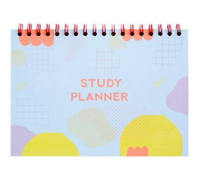 """<p><a href=""""http://www.kikki-k.com/b5-study-planner-cute-2017"""" target=""""_blank"""">Kikki K Study Planner, $16.95.</a></p> <p></p>"""