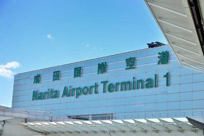<strong>#1 Narita International Airport [NRT, TOKYO, JAPAN]</strong>