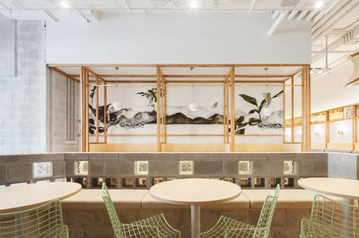 So 9 (Sydney, Australia), Australia & Pacific Restaurant, Brandworks