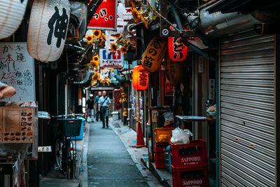 Golden Gai District in Tokyo, Japan