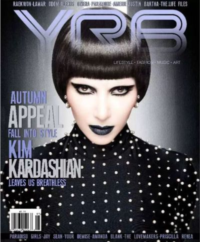 <p><strong><em>Madam Matrix</em></strong></p> <p>Kim Kardashian West, <em>YRB Magazine</em> September 2009</p>