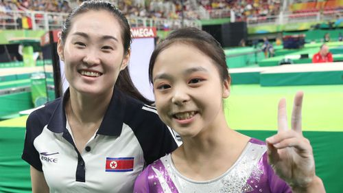 Rio Olympics: South Korean gymnast 'awed' by selfie fame