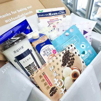 Thai Kee's Boba Bae Bubble Tea Gift Box