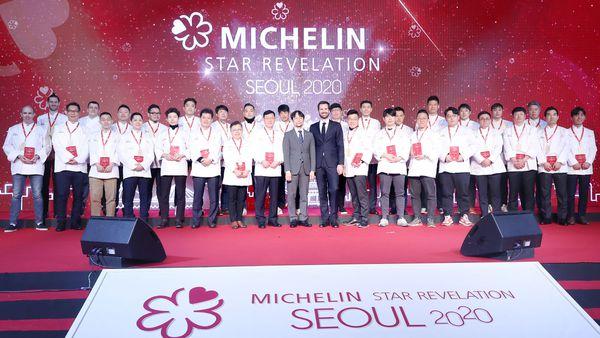 Michelin Star Guide Seoul 2020 awards ceremony