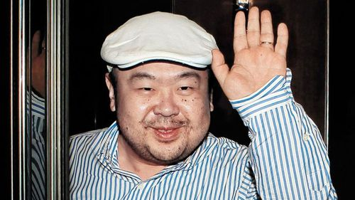 Kim Jong-nam killing ordered by North Korea officials, Seoul MPs claim