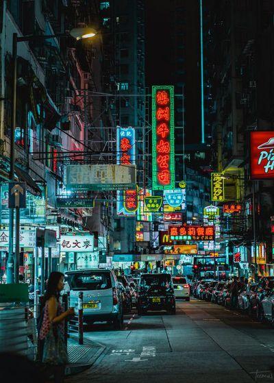 #1 Hong Kong