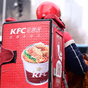 Students jailed over scamming $40,000 worth of KFC via loophole in app