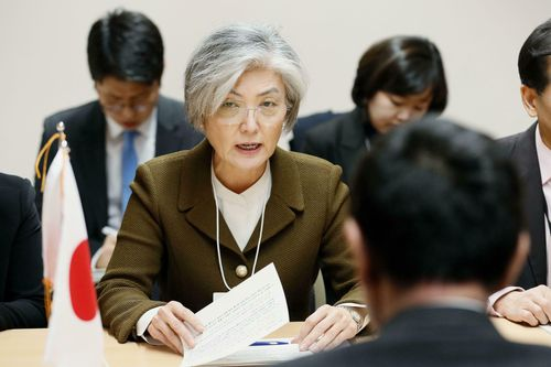 South Korean Kang Kyung-wha holds a ministerial meeting with Japanese coungterpart Taro Kono on the sideline of the World Economic Forum in Davos, Switzerland on January 23, 2019.