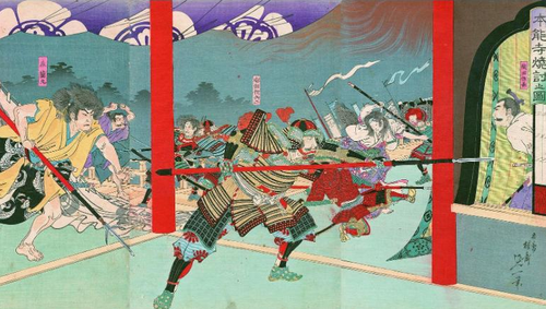 Feared warlord Nobunaga Oda ended up taking his own life when he was about to face defeat during the Battle of Honno-ji Temple.