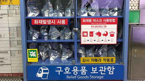 Gas masks for people in Seoul in the event of a gas attack. (Tom Steinfort)