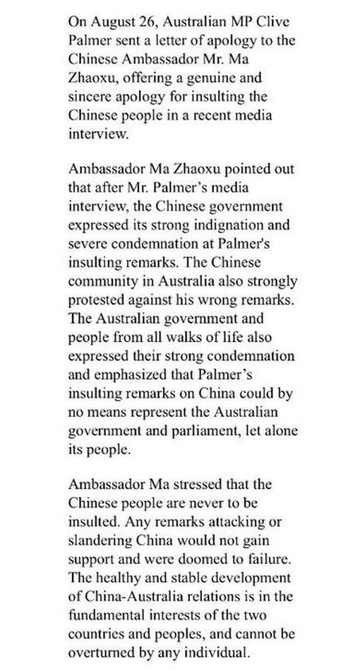A statement released by the Chinese embassy responding to Clive Palmer's apology.
