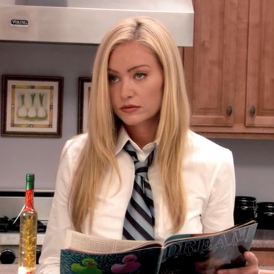 Portia de Rossi as Lindsay Bluth Fünke: Then