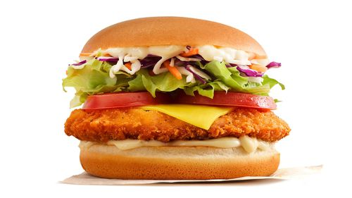 The new Chicken Schnitzel Burger will be launched in McDonald's restaurants across Australia tomorrow.
