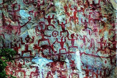 <strong>China: Zuojiang Huashan Rock Art</strong>
