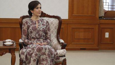 Princess Mary Prince Frederik South Korea