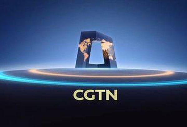 CGTN English News
