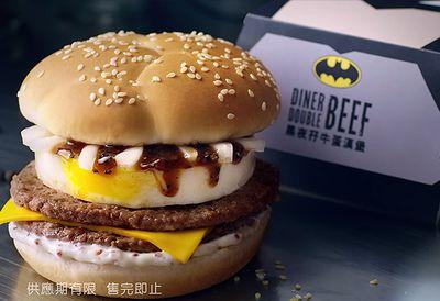 World's strangest McDonald's offerings