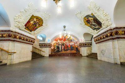 <strong>5. Kievskaya</strong>
