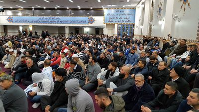 Lakemba Mosque posted this photo from inside the place of worship this morning. (Facebook: Lakemba Mosque)