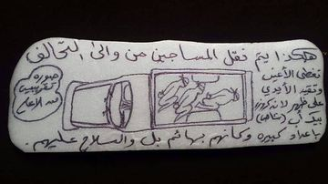 """This undated photo obtained by The Associated Press shows a drawing of prisoners being transported in a pickup truck to an Emirati-run prison in Yemen. The Arabic reads: """"This is how they transport the prisoners from and to the coalition. Blindfolded and handcuffed in the back of a Land Cruiser pickup in large numbers as if they are animals and under gunpoint."""" (AP Photo)"""