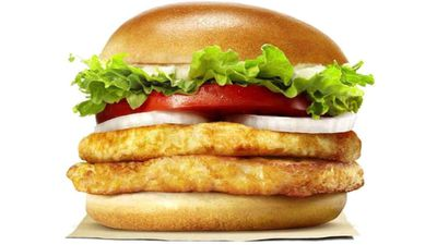 Burger King trialling a halloumi burger