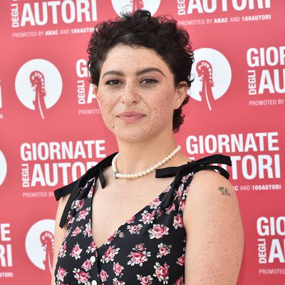 Alia Shawkat: Now