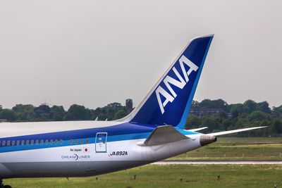 1. ANA All Nippon Airways