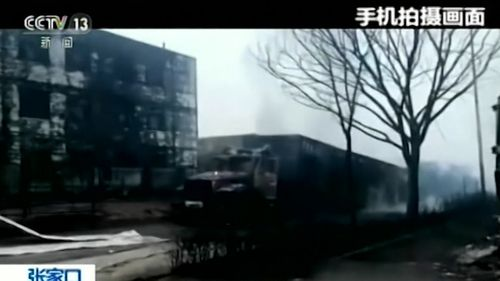 The exact cause of the explosion is still under investigation by the Chinese government.