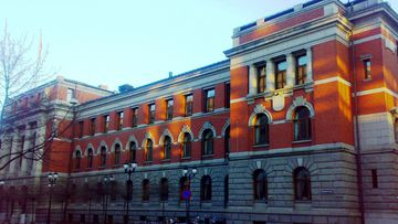 The Supreme Court in Oslo. (AAP)