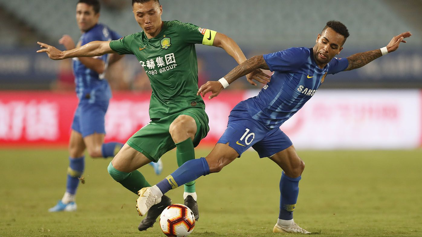 Champion Jiangsu FC ceases operations as big-money Chinese Super League falters