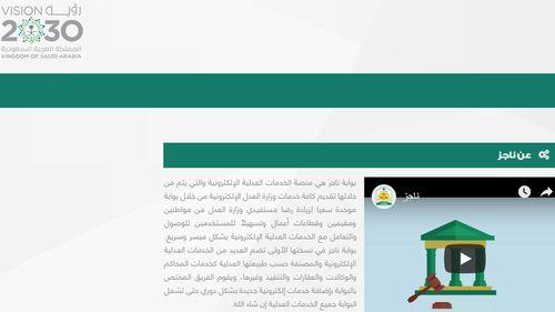 A website also allows women to check their marital status.