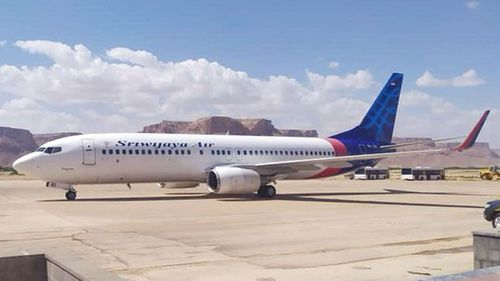 Sriwijaya Air aircraft on tarmac in Jakarta, July 30 2020