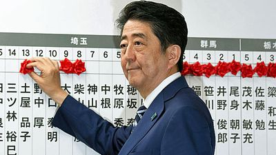 Japanese PM closes on election victory