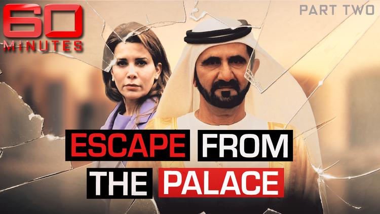 Mary Robinson says she was 'horribly tricked' by Dubai princess' family